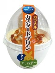 卵型容器にプリンがイン!春を祝う新デザート2種登場