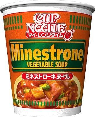 レンジでチンするヌードル発売!野菜のうま味が生きる「ミネストローネヌードル」(199円)
