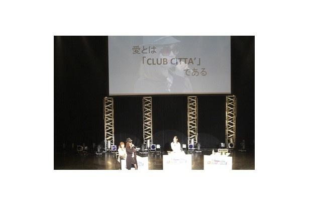 """「アイマス」ラジオ公開録音で""""らしさ全開""""新曲披露"""