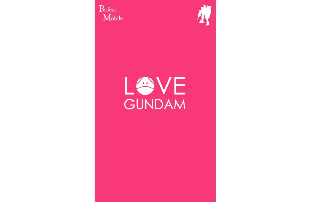 """LOVE GUNDAM"""