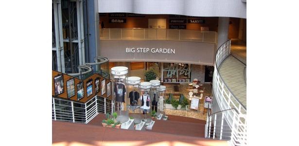 地下2階にカフェゾーン『BIG STEP GARDEN』を新設