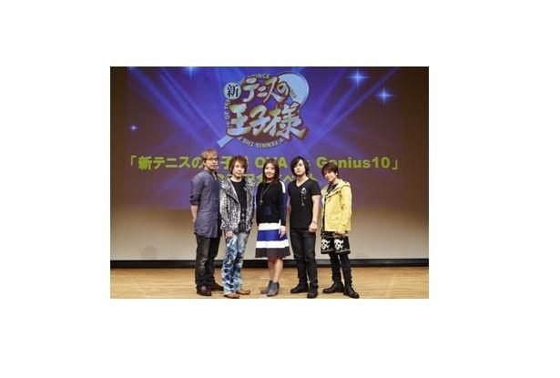 OVA「新テニスの王子様 OVA vs Genius10」発売記念イベントに登壇した(左から)声優の安元洋貴、置鮎龍太郎、皆川純子、増田裕生、高橋直純