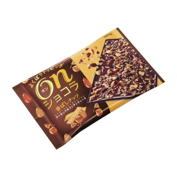 見た目もインパクト大!まるでショコラティエが作ったチョコのような「オンショコラ 香ばしナッツ」(想定小売価格・税抜150円前後)