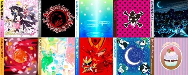 【写真を見る】ゲームアプリに登場するオリジナルバンドの楽曲がそれぞれ3曲ずつ収録されたCD。全10種類、各1200円