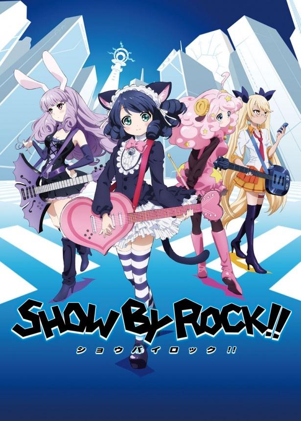 テレビアニメ「SHOW BY ROCK!!」のキービジュアル