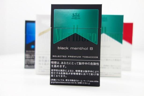ミントフレーバーが特徴的な「マールボロ・ブラック・メンソール・ボックス」