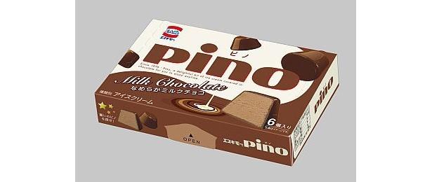 ピノの新商品は濃厚チョコレート!「ピノ なめらかミルクチョコ」(126円)