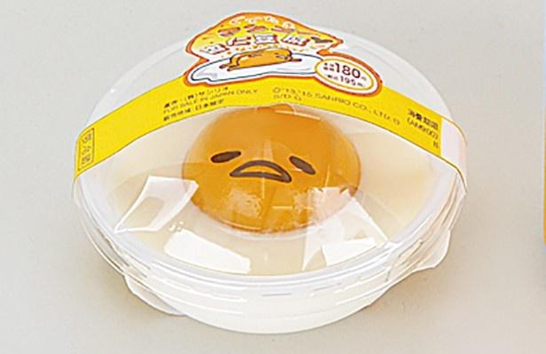 濃厚味の杏仁豆腐と、アルフォンソマンゴーピューレ使用のマンゴープリンの組み合わせ「ぐでたま マンゴー杏仁豆腐」(195円)。ぐでたまの顔はフィルム仕様