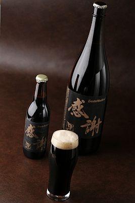 ビールにうるさいお父さんも満足させられそうな<黒>