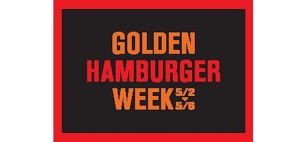5/2(土)から6(祝)の期間、「ゴールデンハンバーガーウィーク」を開催