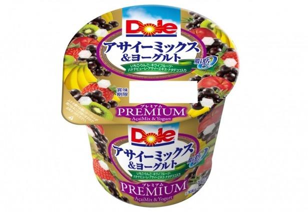 フルーツたっぷりで朝食や小腹が空いた時にぴったりな「Dole アサイーミックス&ヨーグルト」(希望小売価格162円)