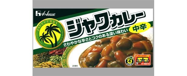 コクのある爽やかな辛さが特徴の「ジャワカレー」(中辛)