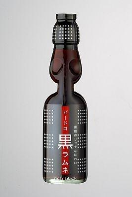 黒糖の甘みと香りがおいしい「ビードロ 黒ラムネ」(158円)