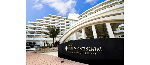 インターコンチネンタルブランドのリゾートホテル