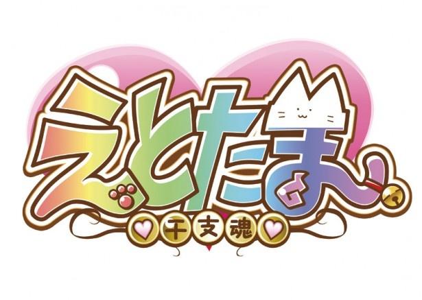 アニメーション制作は白組&エンカレッジフィルムズ。キャラクターデザインは渡辺明夫とQP:flapperが務めている