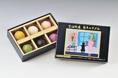 7つの味が楽しめる「生キャラメル スペシャルアソート」(980円)