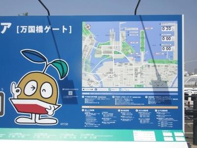 混雑状況がわかるインフォメーション 〜ほか実際歩いた画像〜