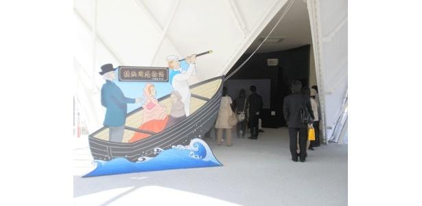 「横浜ものがたり」内の奥にある、「横浜開港物語」。スペシャルキャストはおなじみの、あの芸人さんでした