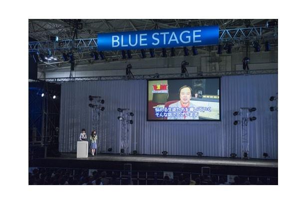 キャスト陣や諏訪道彦チーフプロデューサーからのビデオメッセージも送られた