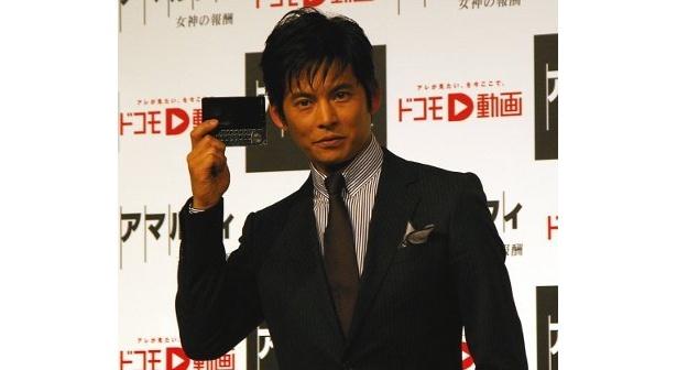 織田は、NTTドコモが配信する序章『アマルフィ ビギンズ』についてもアピール