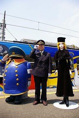 松本零士さんとメーテル&車掌さんのフィギュア写真 その他列車画像