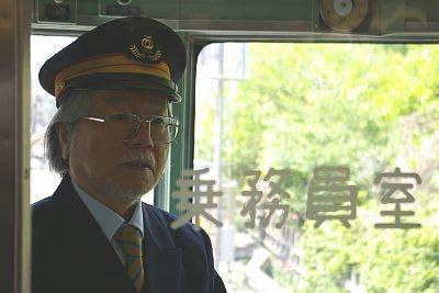 豊島園駅から池袋までの臨時列車では、松本さんが車掌に!