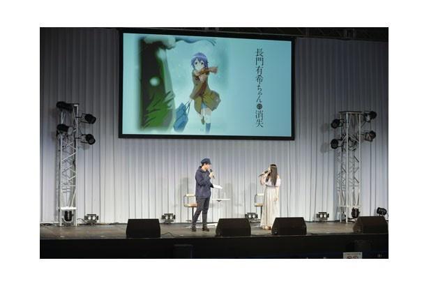 ステージには長門有希を演じる茅原実里とキョンを演じる杉田智和が登場