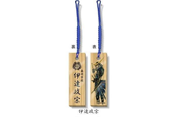 全国発売されている木札ストラップ(奥州筆頭・伊達政宗)