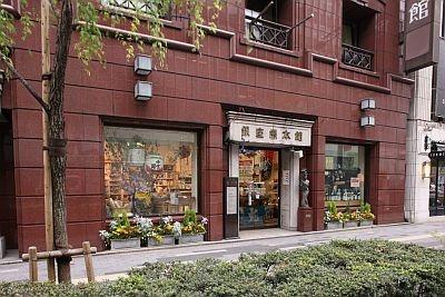 「ASOBI・Bar」がある銀座熊本館