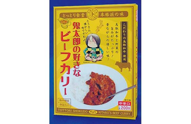 史上最大の妖怪グッズショップも登場。鬼太郎の好きなビーフカリー(630円)などを販売