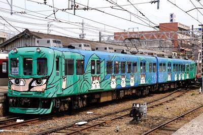 なんとも奇抜な忍者列車だが…