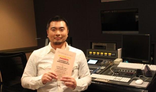 ディズニーXDで4月13日(月)スタートのアニメ「カンフー・パンダ ザ・シリーズ」で主人公・ポーの声を演じる小松史法