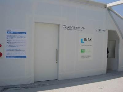 入口右手のトイレにある「多目的トイレ」。INAX提供。きれいです