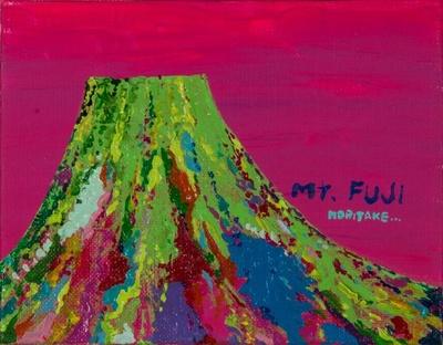 Mt.FUJI/1996年