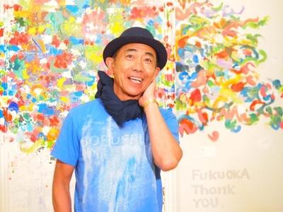 """福岡で新しい息吹を吹き込んだ絵画「感謝」の前で語る木梨憲武。""""FUKUOKA Thank YOU""""のサインは必見!"""