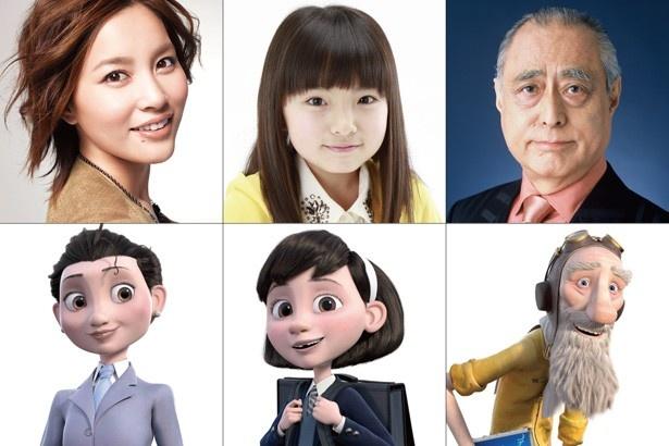 左からお母さん役の瀬戸朝香、女の子役の鈴木梨央 、飛行士役の津川雅彦
