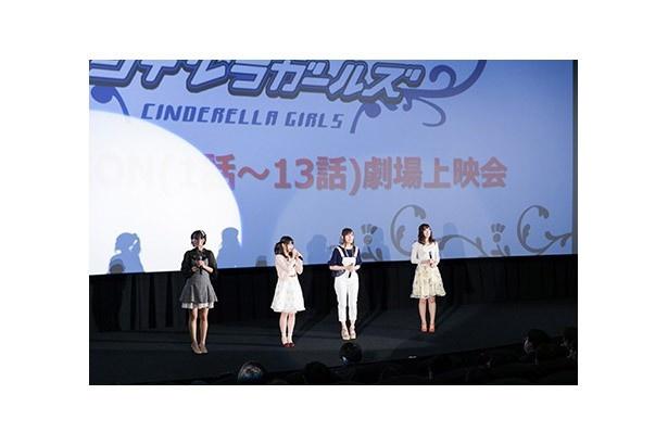 一挙上映会の舞台挨拶に登壇した4人。あまりにも大きなスクリーンに感激する場面も