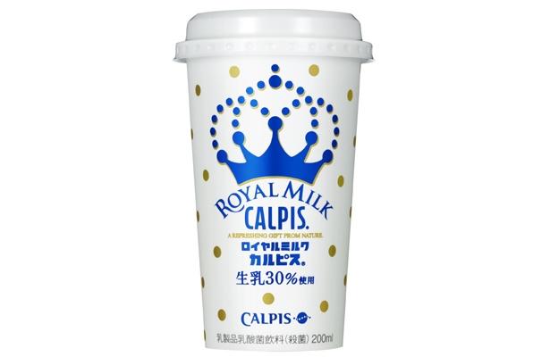 生乳たっぷりで、濃厚なコクとまろやかさが感じられる、大人向けの「カルピス」に仕上がった、「ロイヤルミルクカルピス」(189円)