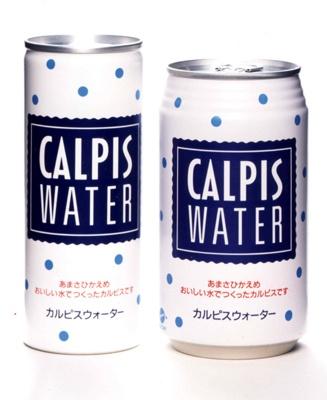 空前の大ヒットを記録した、缶の「カルピスウォーター」。1991年2月発売、その場でゴクゴク飲めるインパクトは今でも鮮明に記憶されています