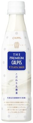 「ザ・プレミアムカルピス」は、2007年発売。「カルピス」離れしていた人をもうならせた、濃厚で味わい深いのにさわやかな後味の「カルピス」