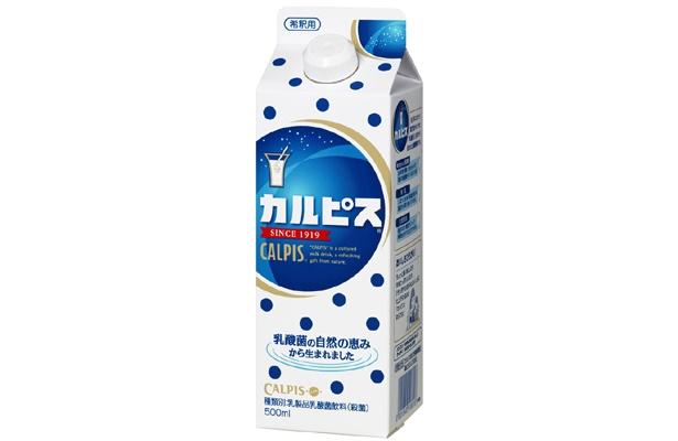 """乳酸菌飲料「カルピス」の今年のパッケージ。今年から""""乳酸菌の自然の恵みから生まれました""""というキャッチコピーも入った"""