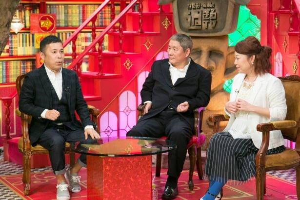 「なるみ・岡村の過ぎるTV」に出演する岡村隆史、スペシャルゲストのビートたけしとなるみ(写真左から)