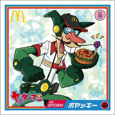 このハンバーガー欲しいかも