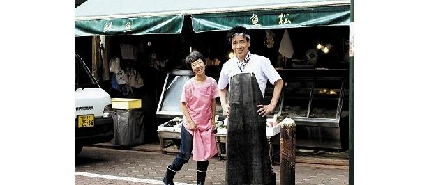 ビートルズが縁で結ばれた松山正彦(イッセー尾形)とその妻・光江(綾戸智恵)