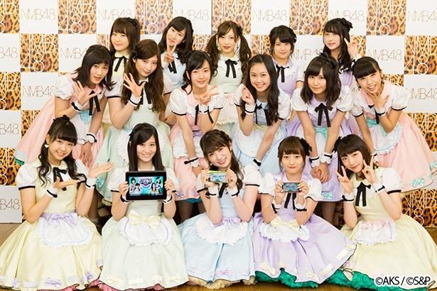 AKB48とSKE48の公式音ゲーにNMB48、HKT48も加わり、4月28日(火)「AKB48 グループ ついに公式音ゲーでました。」としてアップデート。NMBのメンバーがPR