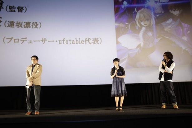 NT6月号の表紙初公開も! 「Fate」先行上映会
