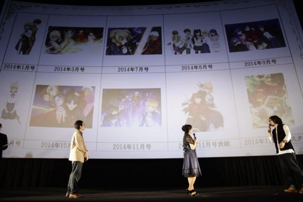 ufotableの原画担当者たちが描いたという月刊ニュータイプに掲載された「Fate/stay night」のイラストや表紙の数々
