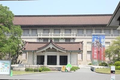 「鳥獣戯画-京都 高山寺の至宝-」が開催される東京国立美術館 平成館