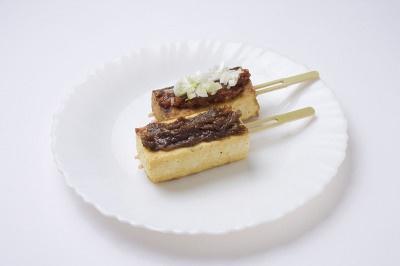 くるみ味噌と韓国味噌で味わう豆腐でんがく