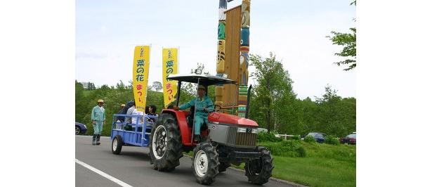 トラクターの試乗(たきかわ菜の花まつり)